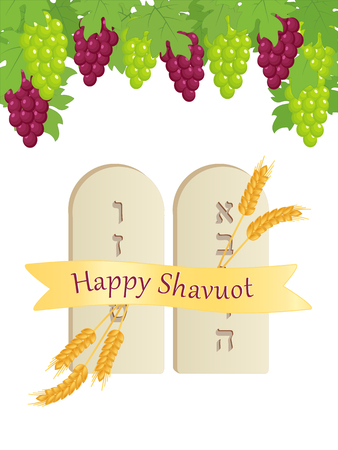 Jewish holiday of Shavuot, Tablets of Stone with letters of the Hebrew alphabet, grape clusters, bunches of grape, wheat ears and greeting inscription - Happy Shavuot on ribbon banner