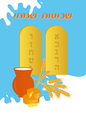 Greeting card for Jewish holiday of Shavuot with tablets of stone, milk jug, wheat ears and cheese, greeting inscription hebrew - Happy Shavuot on blue background
