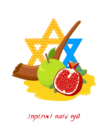 Rosh Hashanah, Jewish New Year, Star of David with honeycomb, shofar and traditional holiday symbolic fruits, apple and pomegranate, greeting inscription hebrew - Happy New Year Illustration