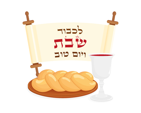 Jewish Shabbat symbols, wine cup for kiddush and challah - Jewish holiday braided bread, blessing in hebrew - To honor Shabbat and Good Day Illustration