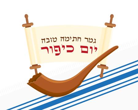 Jewish holiday of Yom Kippur, Scrolls with Jewish greeting - Yom Kippur, Jewish holiday symbols for Yom Kippur
