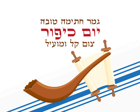 Jewish holiday of Yom Kippur, Jewish greeting - May you be inscribed for good in the Book of Life and Easy fast, Shofar - musical horn on tallit - prayer shawl and Scroll, Jewish holiday symbols