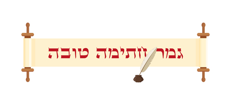 Jewish holiday of Yom Kippur, greeting banner with scroll, Jewish greeting - May you be inscribed for good in the Book of Life, quill and inkwell