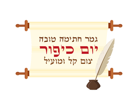 Vertical scroll with Hebrew greeting for Jewish holiday of Yom Kippur - May you be inscribed for good in the Book of Life and Easy fast, quill and inkwell, isolated on white background
