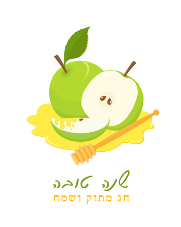Jewish holiday of Rosh Hashanah, greeting card with green apples and honey dipper on honey, greeting inscription hebrew - Happy New Year, Good and Sweet Year