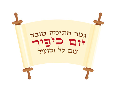 Scroll with Hebrew greeting for Jewish holiday of Yom Kippur - May you be inscribed for good in the Book of Life and Easy fast, isolated on white background