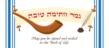 Jewish holiday of Yom Kippur, greeting banner with scroll, Jewish greeting - May you be inscribed for good in the Book of Life, shofar - musical horn, quill and inkwell, on tallit - prayer shawl Illustration