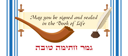 Jewish holiday of Yom Kippur, greeting banner with scroll, Jewish greeting - May you be inscribed for good in the Book of Life, shofar - musical horn, quill and inkwell, on tallit - prayer shawl  イラスト・ベクター素材