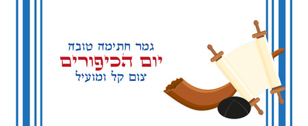Jewish holiday of Yom Kippur, banner with Jewish greeting - May you be inscribed for good in the Book of Life and Easy fast, Shofar - musical horn, Torah scroll, Kippah on Tallit - prayer shawl