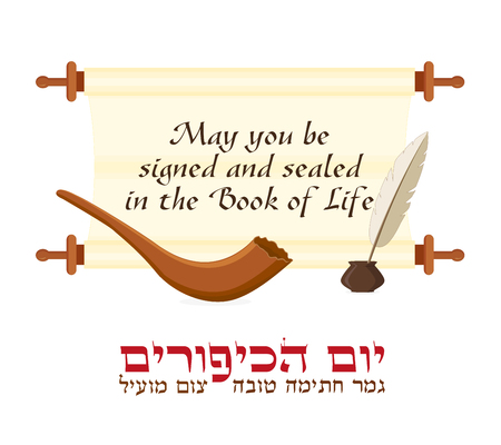 Jewish holiday of Yom Kippur, greeting card with scroll, Jewish greeting - May you be inscribed for good in the Book of Life, shofar - musical horn, quill and inkwell on white background
