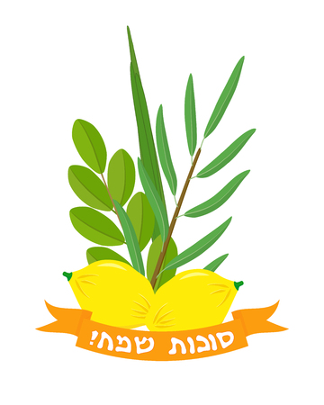 Jewish holiday of Sukkot, Four species, etrog - citron fruit, lulav - date palm, hadass - myrtle and aravah - willow, holiday symbols of Sukkot, greeting inscription hebrew - Happy Sukkot