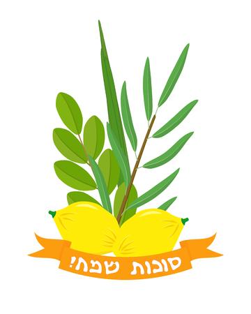 Jewish holiday of Sukkot, Four species, etrog - citron fruit, lulav - date palm, hadass - myrtle and aravah - willow, holiday symbols of Sukkot, greeting inscription hebrew - Happy Sukkot