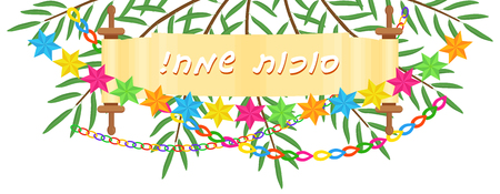 Jewish holiday of Sukkot, greeting banner with branches of date palm, garlands and stars, greeting inscription hebrew - Happy Sukkot on scroll