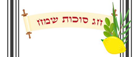 Jewish holiday of Sukkot, greeting banner with four species, etrog, citron fruit, lulav, date palm, hadass, myrtle and aravah, willow, scroll with greeting inscription hebrew - Happy Sukkot on tallit