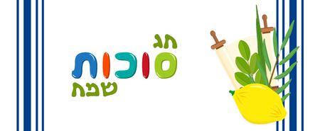 Jewish holiday of Sukkot, greeting banner, four species, etrog, citron fruit, lulav, date palm, hadass, myrtle and aravah, willow, Torah scroll, greeting inscription hebrew - Happy Sukkot on tallit