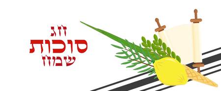 Jewish holiday of Sukkot, greeting banner, four species, etrog, citron fruit, lulav, date palm, hadass, myrtle and aravah, willow, Torah scroll, greeting inscription hebrew - Happy Sukkot on tallit