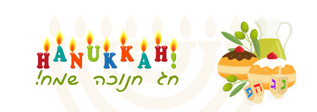 Hanukkah, international holiday banner