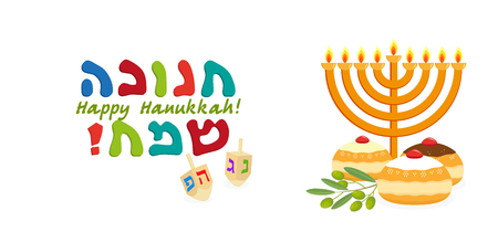 Jewish holiday of Hanukkah, banner with greeting lettering hebrew, sufganiyot doughnuts, olive branch and dreidel spinning top and hanukkah menorah, traditional holiday candelabrum