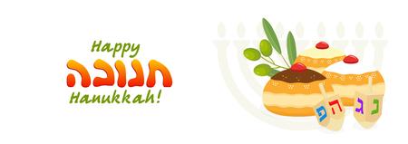Jewish holiday of Hanukkah, sufganiyot doughnuts, lettering Banque d'images - 127608642