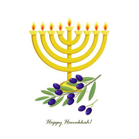 Hanukkah menorah, candelabrum for Jewish holiday of Hanukkah