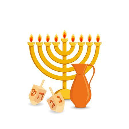 Hanukkah menorah, candelabrum, oil jug and dreidel Illustration