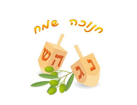 Hanukkah dreidel, spinning top or sevivon