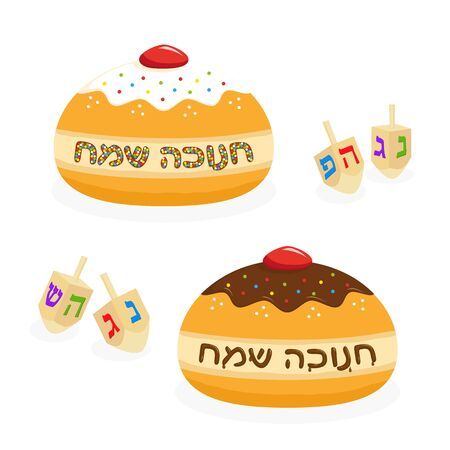 Sufganiyot doughnuts, Jewish holiday of Hanukkah Banque d'images - 136746156