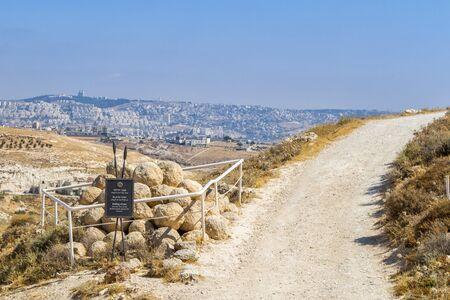 Ruins of Herodium, palace fortress in Israel