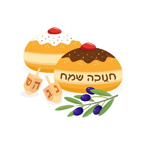 Jewish holiday of Hanukkah, hanukkah sufganiyot doughnuts, greeting inscription hebrew, Happy Hanukkah, dreidel spinning top or sevivon with hebrew alphabet, olive branch with fruits, white background Illustration