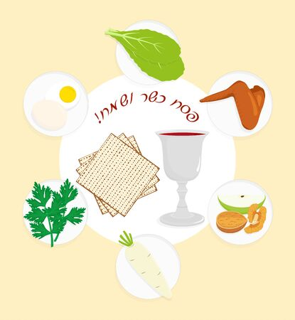 Jewish holiday of Passover, Passover seder plate