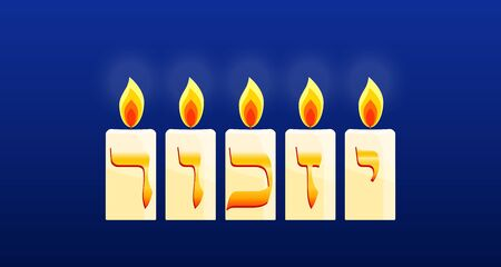 Israel Memorial day, Yom HaZikaron banner Illustration