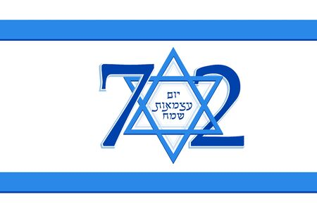 Israel Independence Day, 72th anniversary Illustration