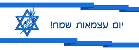 Israel Independence Day, flag of Israel Illustration