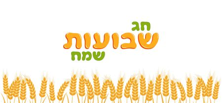 Jewish holiday of Shavuot,greeting banner