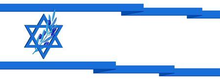 Israel Independence Day, flag of Israel 矢量图像