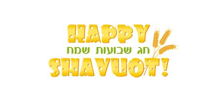 Jewish holiday of Shavuot, greeting banner
