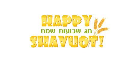 Jewish holiday of Shavuot, greeting banner