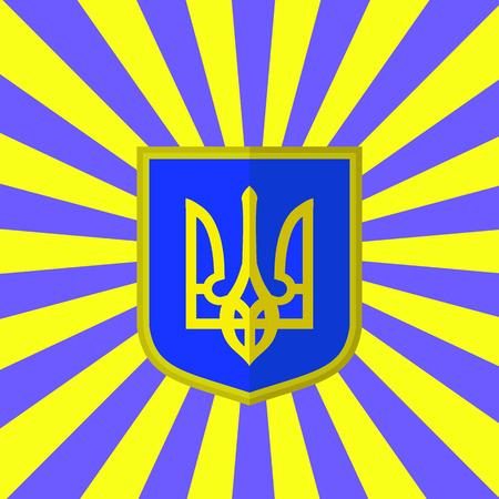 unitary: Yellow Blue Flag of Ukraine. Symbol of Independence.