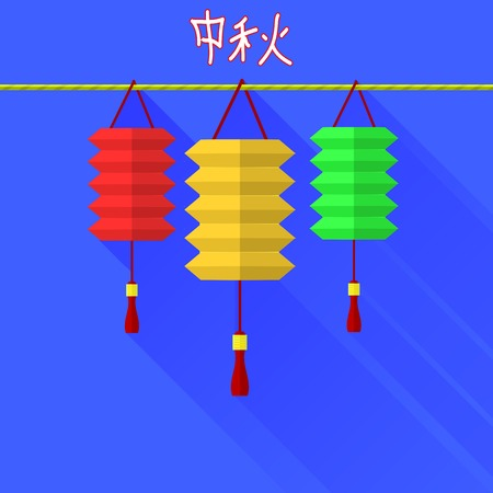 Moonlight lanterns: Chinese Mid Autumn Festival Graphic Design. Set of Colorful Chinese Paper Lanterns.