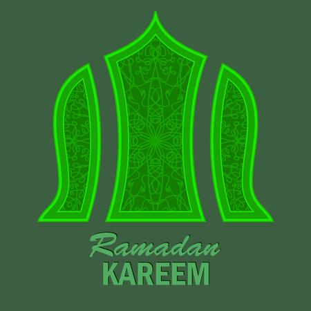 holyday: Pamadan Greeting Card on Green Background. Ramadam Kareem Holyday.