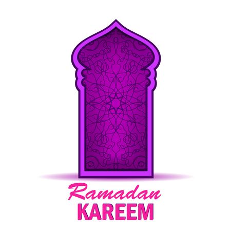 holiday background: Ramadan Greeting Card on White Background. Ramadan Kareem Holiday. Illustration