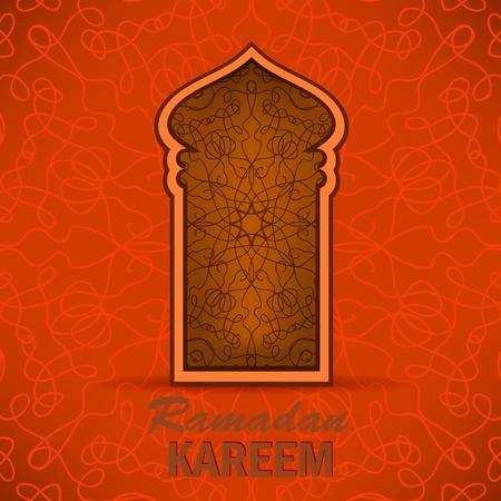 holiday background: Ramadan Greeting Card on Ornamental Background. Ramadan Kareem Holiday. Illustration