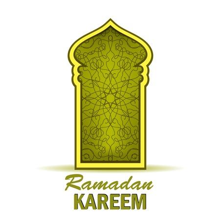 greeting card background: Ramadan Greeting Card on White Background. Ramadan Kareem Holiday. Stock Photo