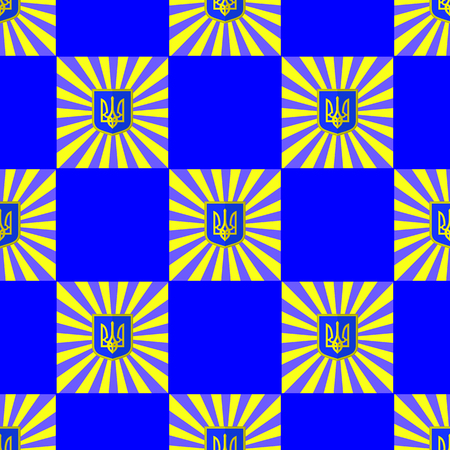 emblem of ukraine: Symbol of Ukraine Background. Seamless Ukrainian Pattern