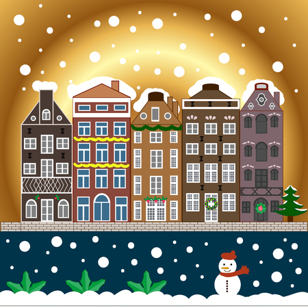 Village winter landscape with snow cove houses and christmas tree with Christmas presents. Stock Photo