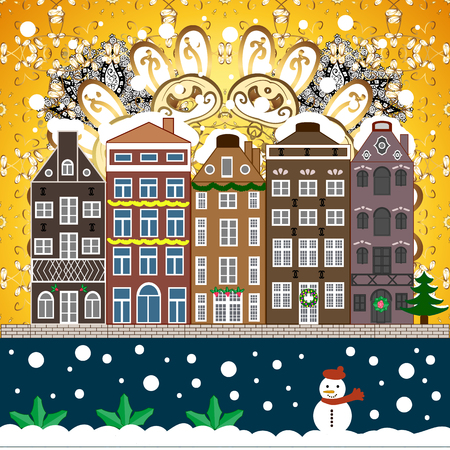 Evening city winter landscape with snow cove houses and Christmas tree. Illustration