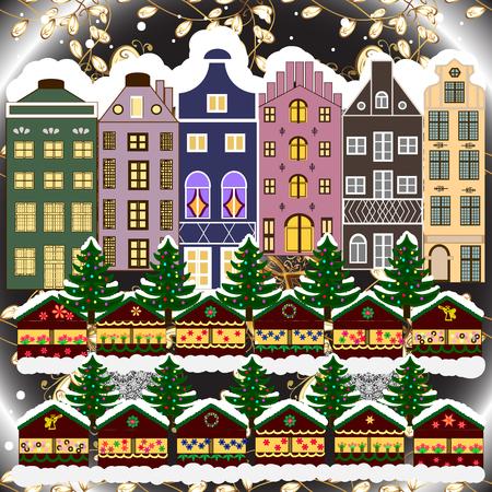 Christmas card Happy Holidays banner. Raster illustration. Urban winter landscape. Snowy street. Flat design.