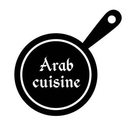 Arab cuisine stamp Illustration
