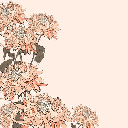 ベージュ色の背景に菊の花束。デザイン、テキストのための場所の花の要素です。結婚式の招待状やグリーティング カードの使用によってすること
