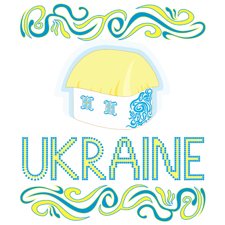 ukraine: Vector illustration Ukrainian country house Word Ukraine made in cross-stitch style and wavy ornament in blue and yellow colors
